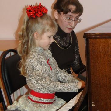 Я — педагог по фортепиано