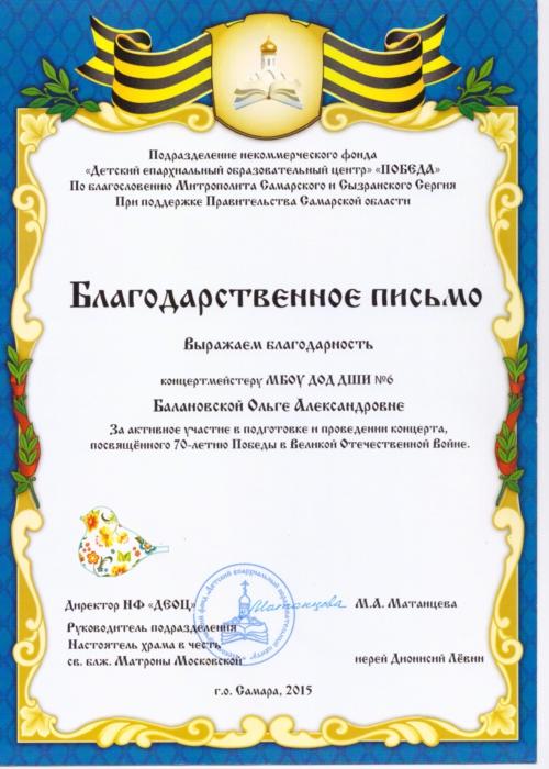 сертификаты,грамоты 002