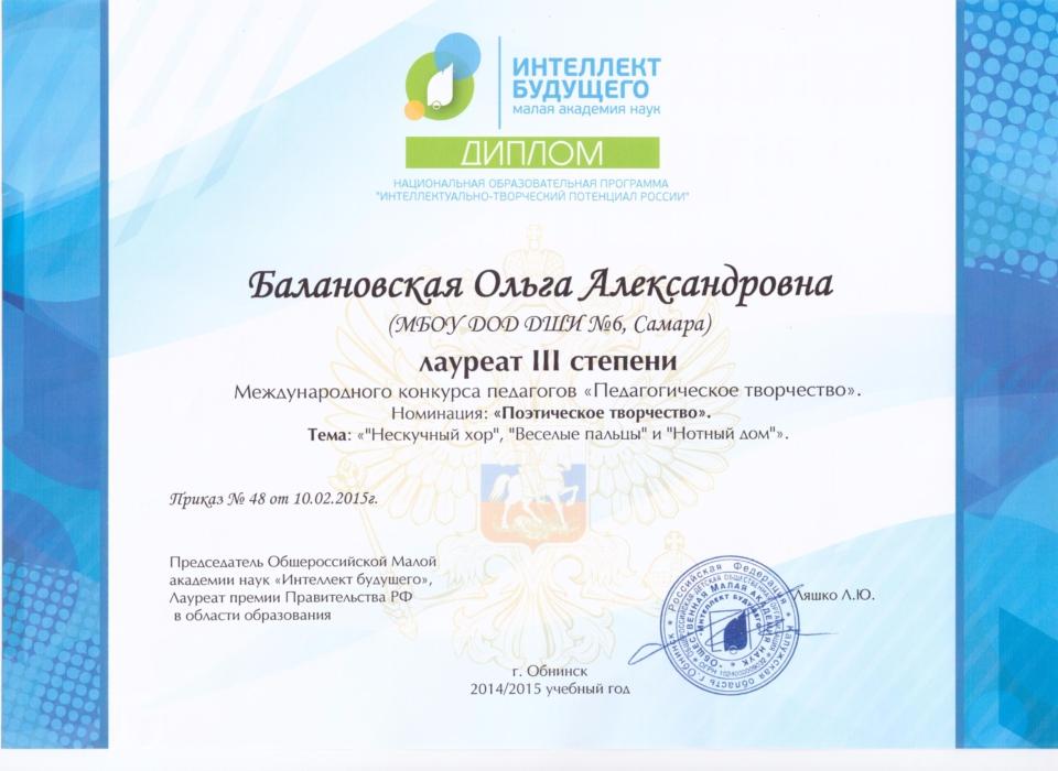 сертификаты,грамоты 007